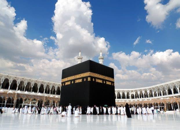 Sacuudiga oo shuruud ku xiray gudashada Cumrada ee bisha Ramadan (Aqriso)