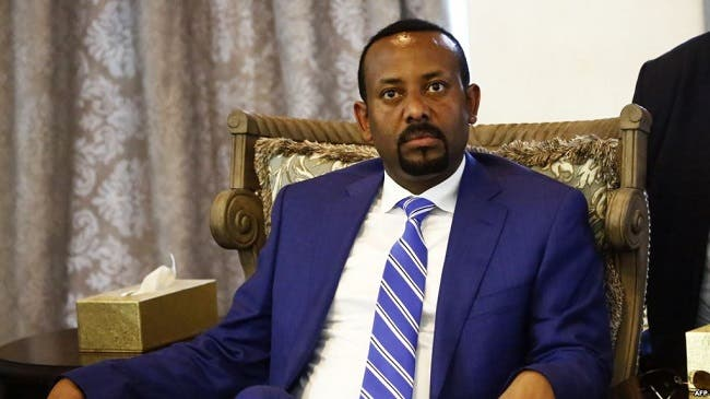 Risk of conflict rising between 2 Ethiopia regional powers, report finds