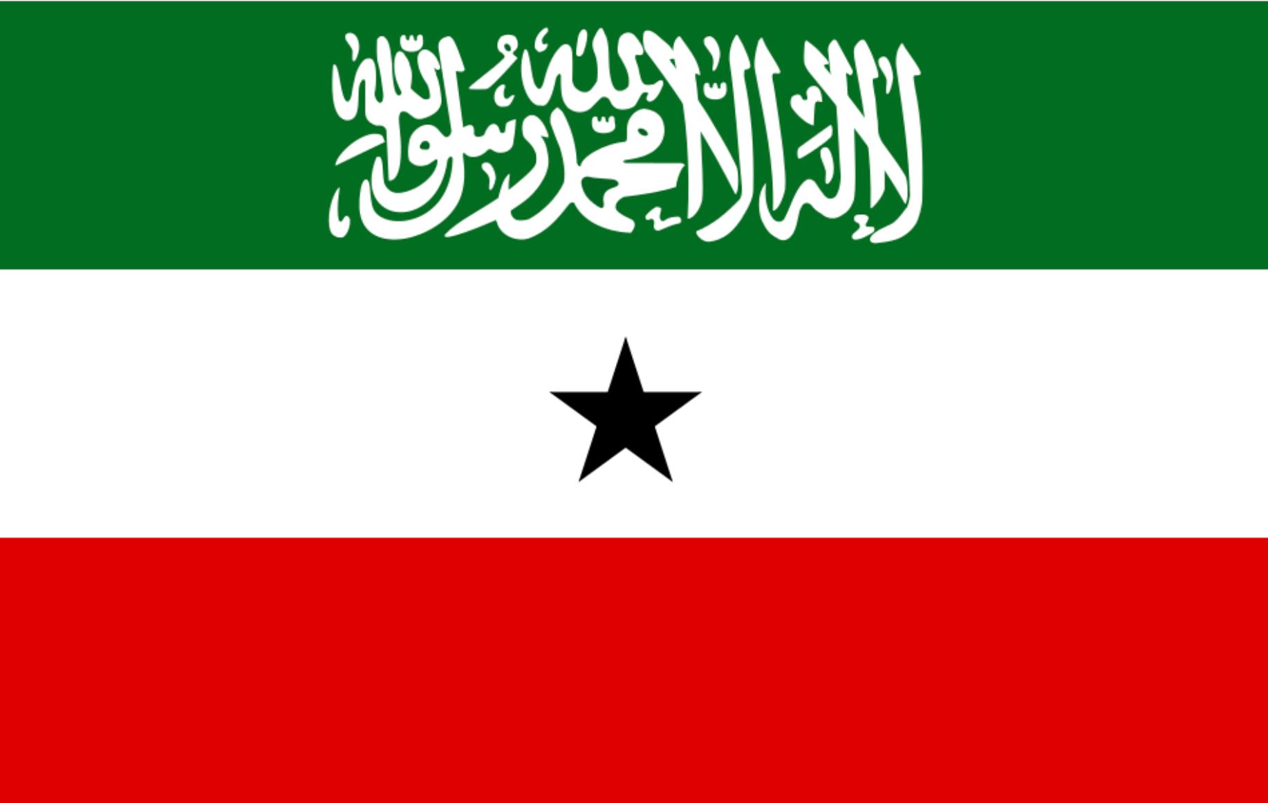 Golaha wakiilada Somaliland oo WAQTIGA loo kordhiyey