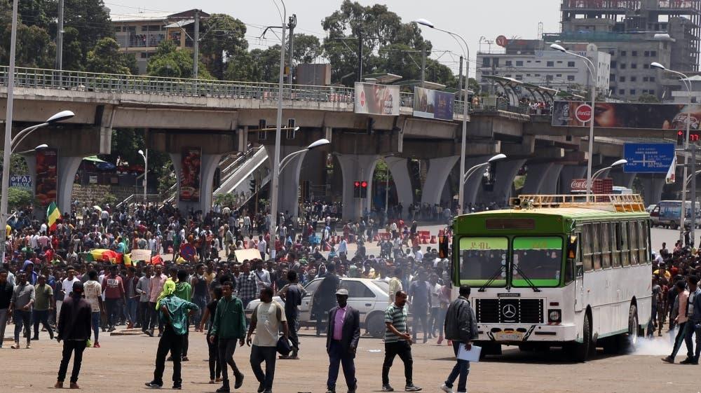Qarax dhimasho sababay oo ka dhacay Addis Ababa