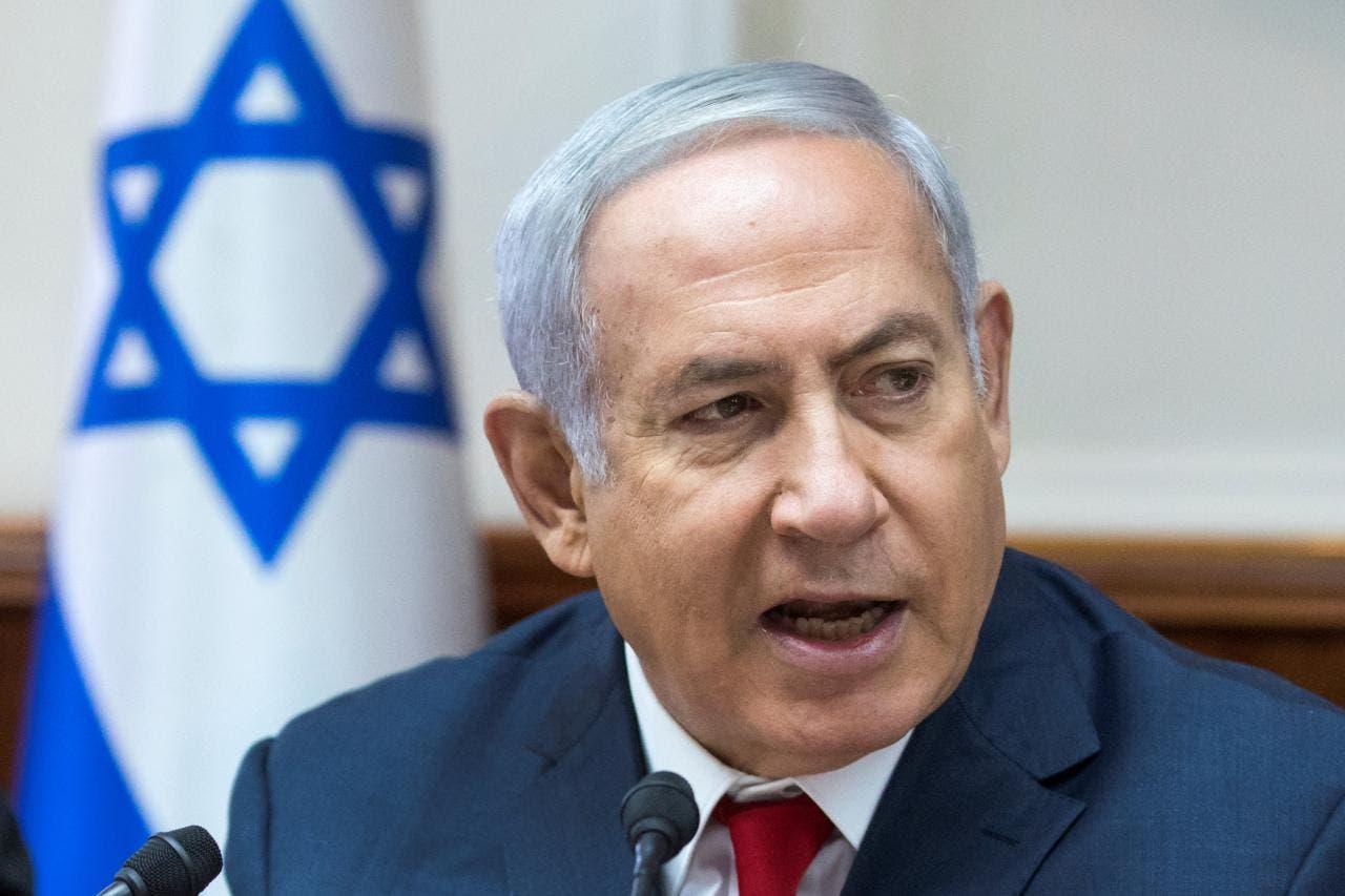 Netanyahu: Xiriir ayaan la leenahay dalalka Carabta oo idil marka laga reebo laba