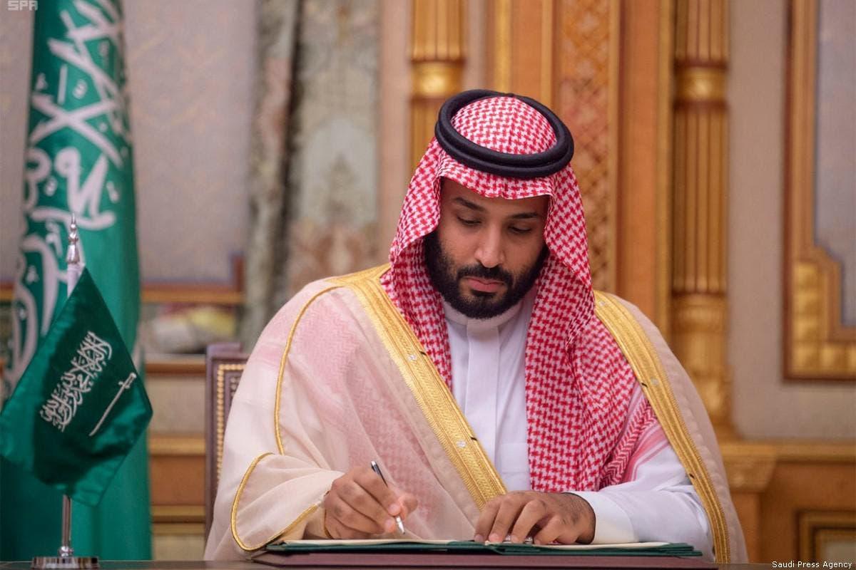 Maxamed Bin Salman oo si aan la fileyn uga jawaabay bah-dilkii Donald Trump