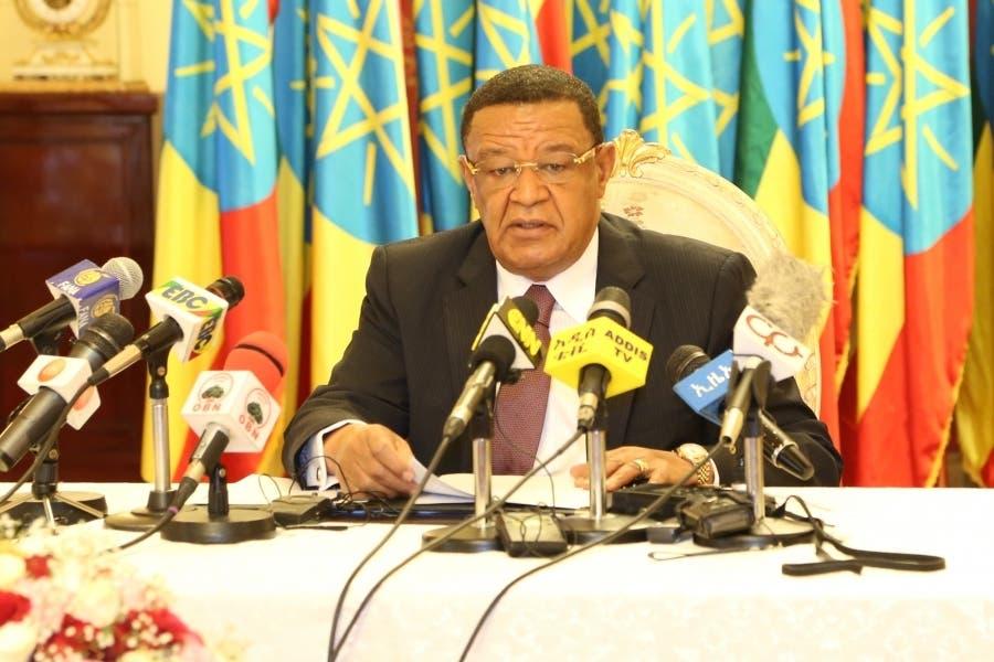 Madaxweynaha Ethiopia oo xilka iska casilay (Warbixin)
