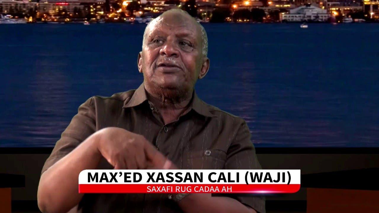 Maxamed Xasan Weji ma naga mudan yahay hadda xaalmarin iyo abaalgud?