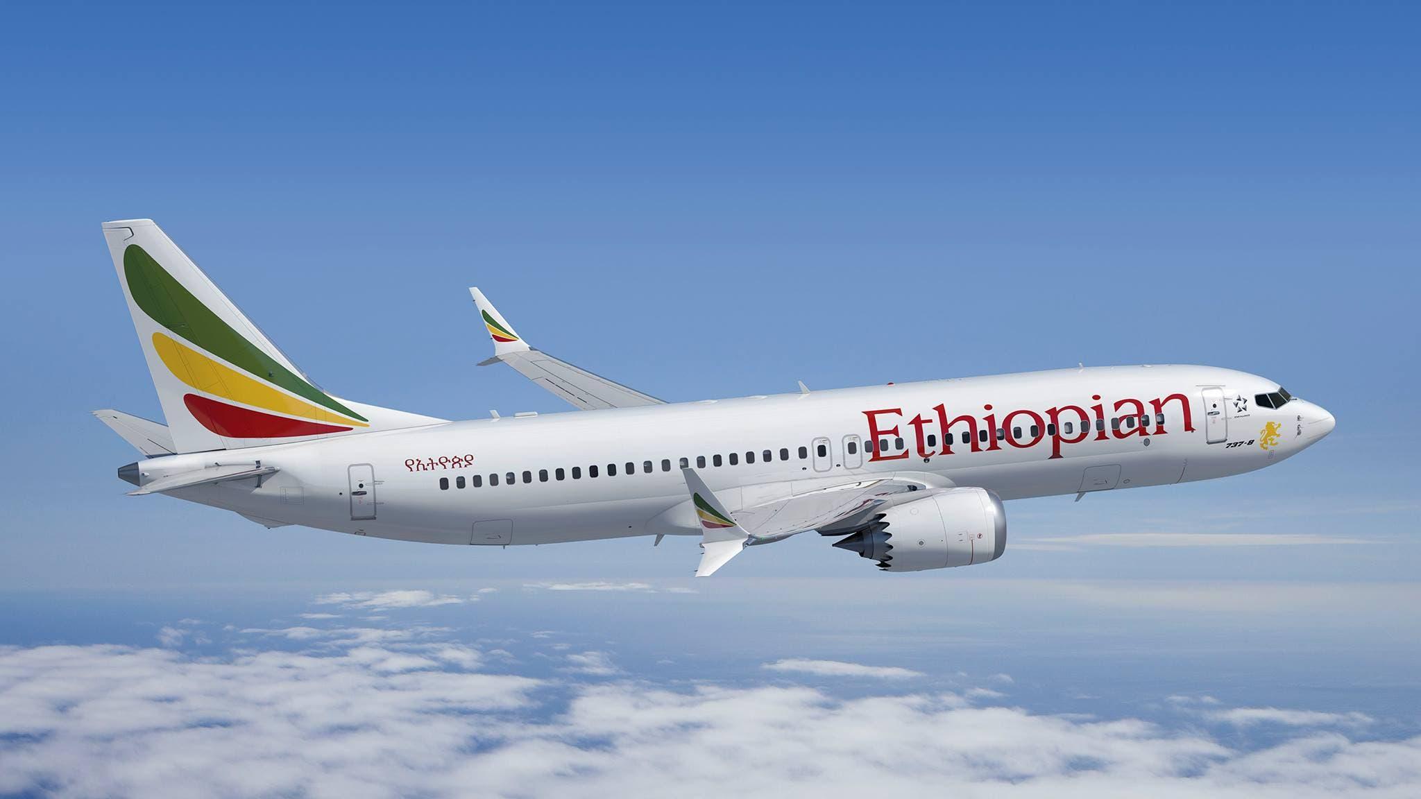 Ethiopian Airlines oo mar kale maanta u gaftay madax-banaanida Soomaaliya