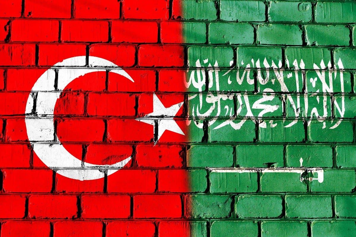 Halka laga keeney Turkey iyo meesha loo wado Sacuudi