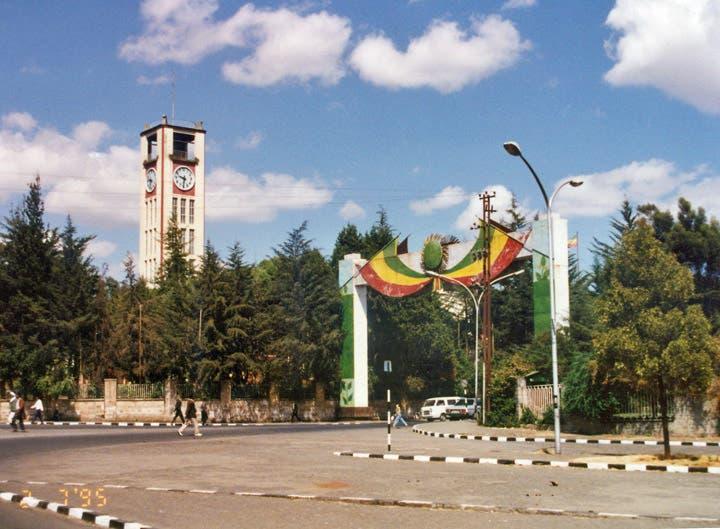Warbixin: Maxay Ethiopia u joogaan wafdiga ay dirtay DF?
