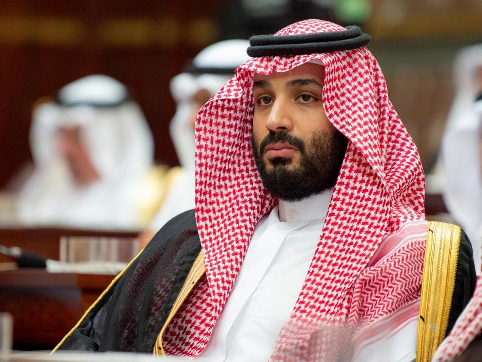 Maxamed Bin Salmaan 'oo booqasho ku tegay' Israel