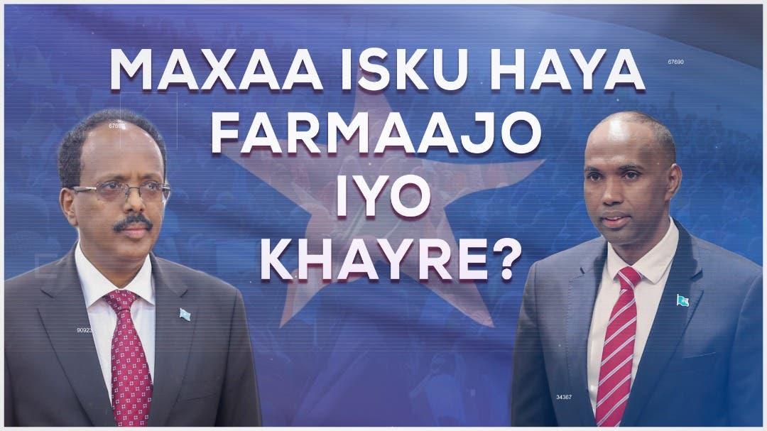 Daawo: Maxaa isku haya Farmaajo iyo Khayre, oo ay isku khilaaf la' yihiin?