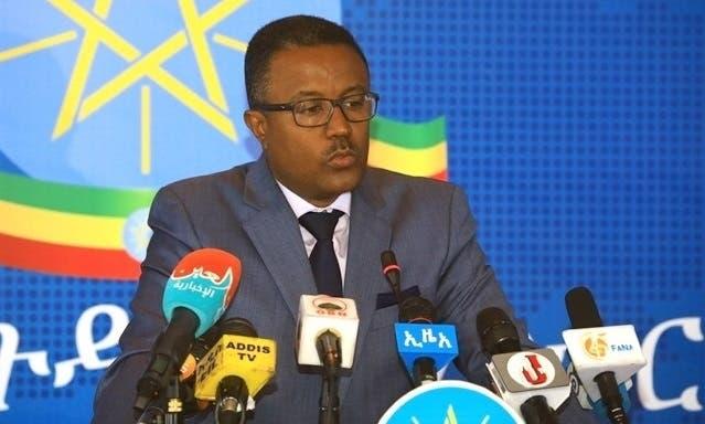 Itoobiya oo ka jawaabtay gefkii ay dalal ugu sheegtay Somaliland iyo Puntland
