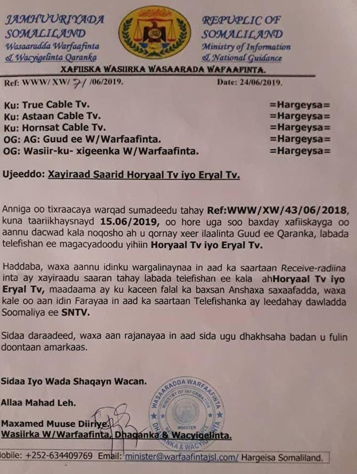 Sntv somaliya