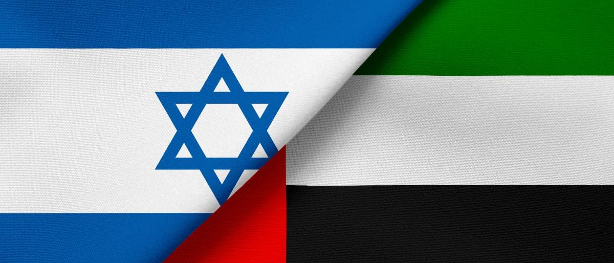 Arrin 20 sano si qarsoodi ah uga dhaxeysay Israel iyo Imaaraadka oo la ogaaday