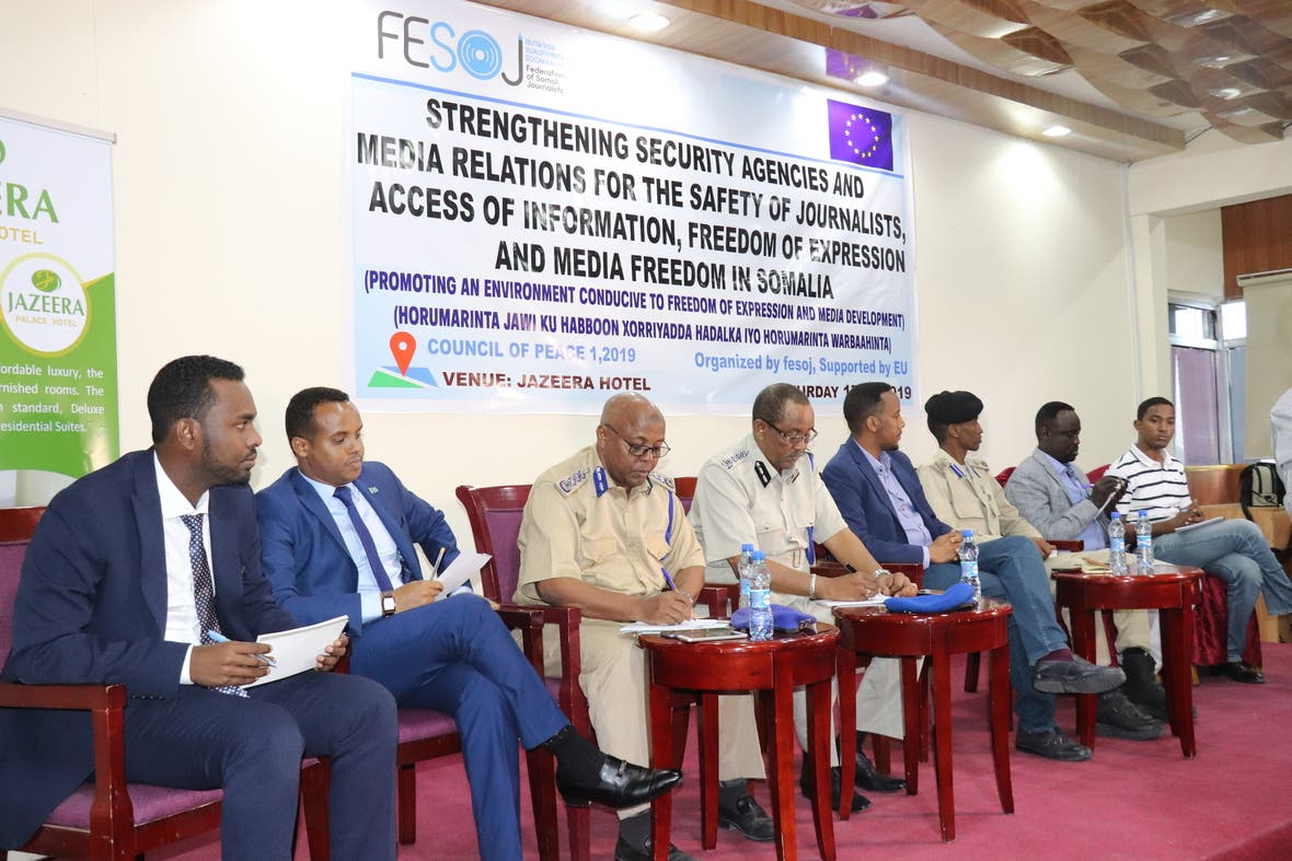 FESOJ organizes a meeting on strengthening security agencies and media relations