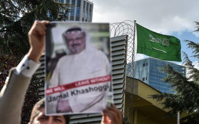 Aqriso: Wada-sheekeysigii dhex maray kooxdii dishay weriye Jamal Khashoggi