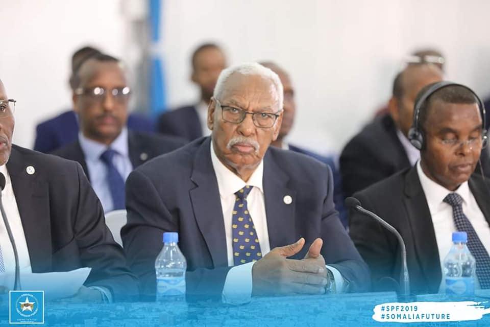 XAAF oo arrin aysan fileyn dowladda ka sheegay shirka Madasha Iskaashiga Somalia