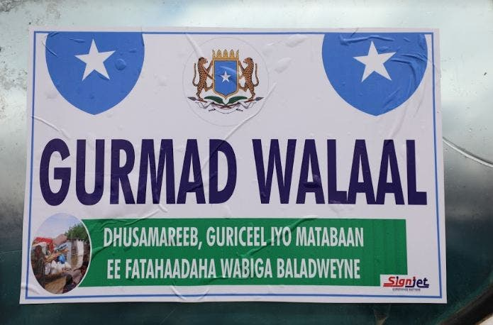 Deeq Gargaar ah oo loogu magac daray Gurmad Walaal oo la gaarsiiyey Beledweyne