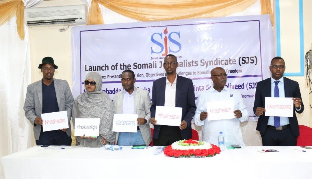 SJS Submits Comments, Recommendations On Somali Media Bill To Parliament And Info Ministry For Consideration