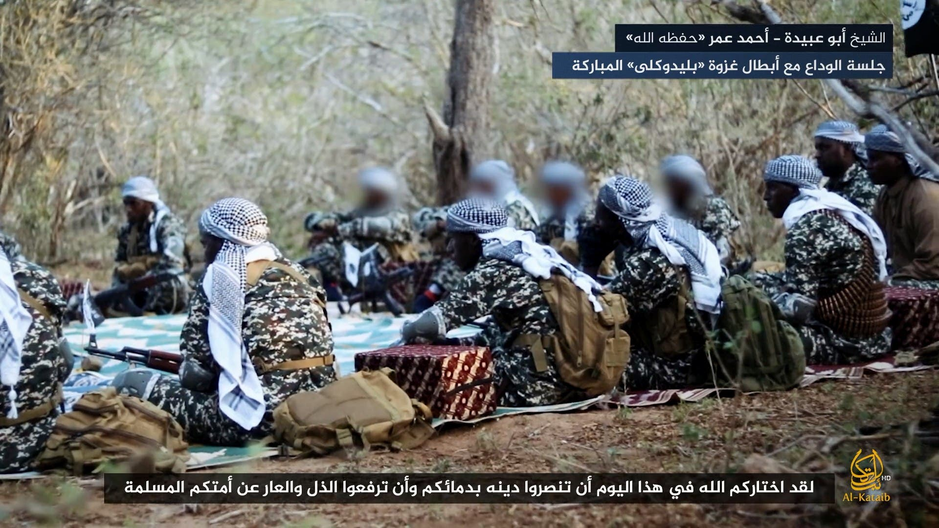 Al-Shabab chief partially seen on video for first time
