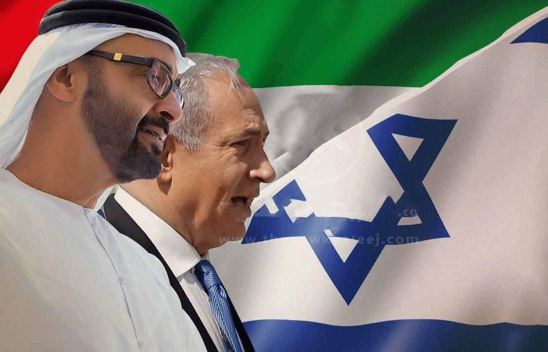 Al-Qudus al-Carabiya oo shaaciyey arrin ay Israel iyo Imaaraadka qarinayeen