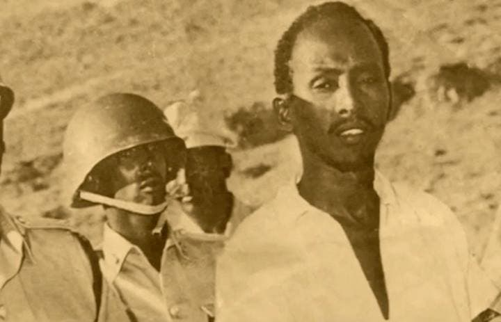 Xusuusta dilkii halyey Gen. Salaad Gabeyre Kadiye, Ceynaanshe iyo Dheel
