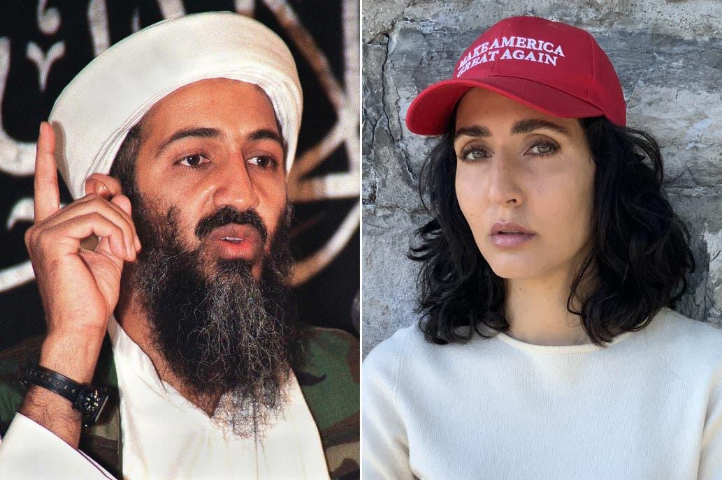 Noor Bin Ladin: Weerarkii September 11 oo kale ayaa kusoo socda Mareykanka waxaana joojin kara kaliya…