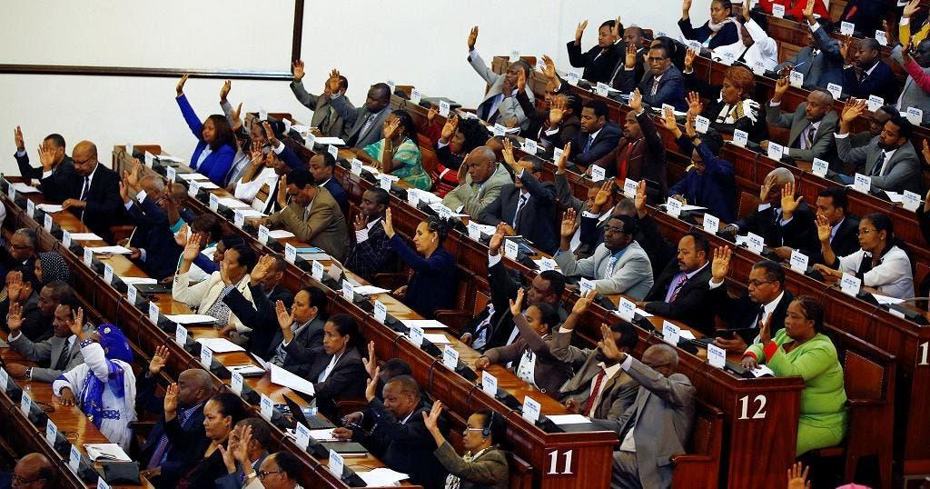 Baarlamanka Ethiopia oo qaaday tallaabo ka dartay xiisadda Tigray iyo Ethiopia oo burbur ku dhow