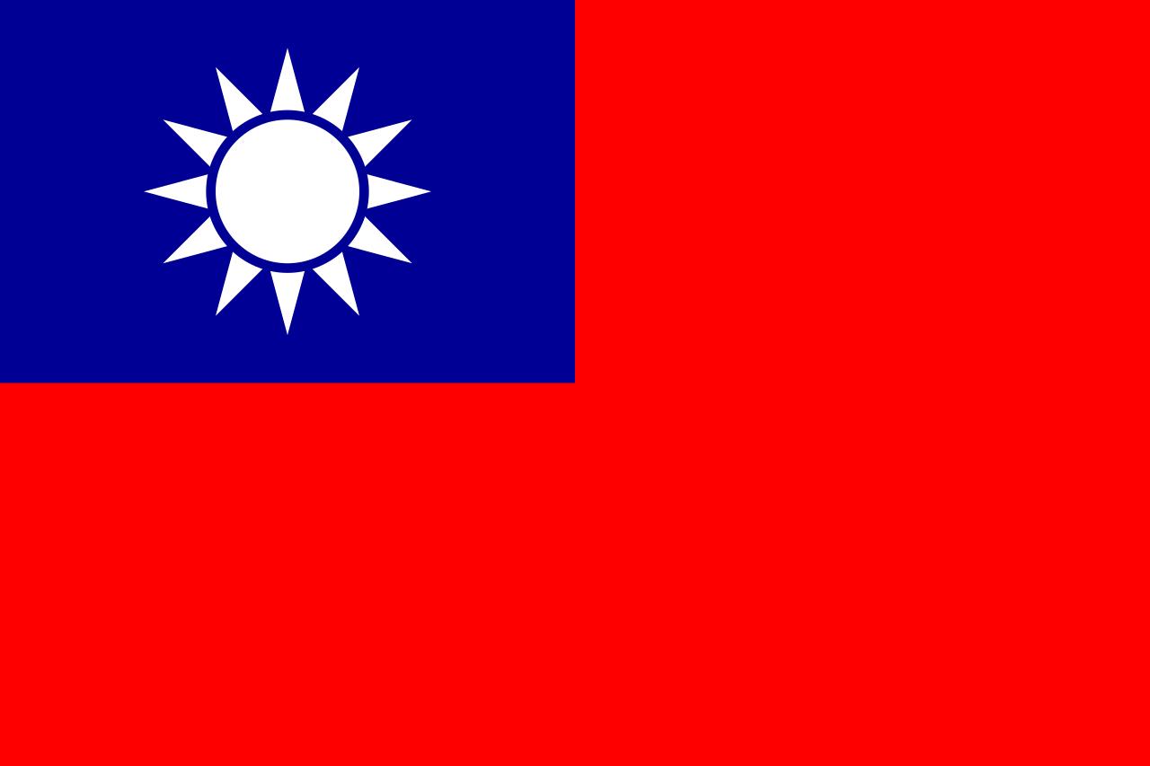 Taiwan oo saraakiil sar-sare u soo direysa Somaliland iyo qorshe cusub oo socda