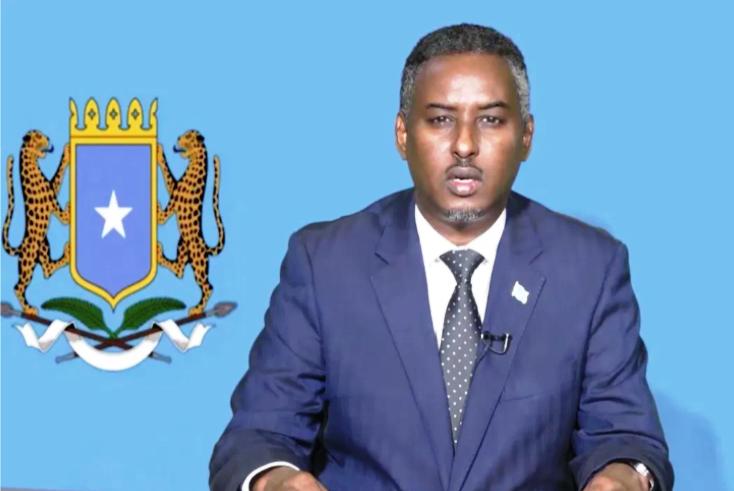 Video: DF Somalia oo war cusub kasoo saartay dilkii guddoomiye Dhagajuun