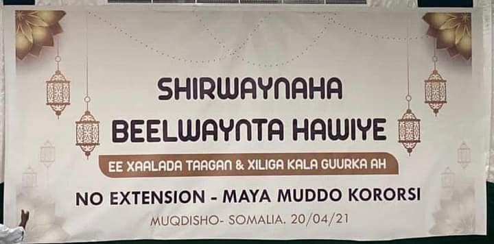 Daawo: Shirweynaha Hawiye oo laga soo saaray war-murtiyeed xasaasi ah