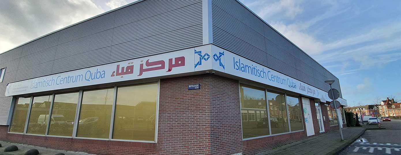 Ciidamo gaaray Masjidka Soomaalida Amsterdam iyo iimaamkii masjidka oo xilkii laga wareejiyay (Daawo)
