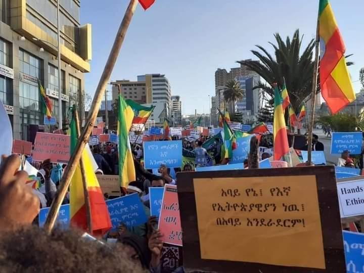 Sawirro: Banaanbax ka dhan ah Mareykanka oo ka socda magaalada Addis Ababa