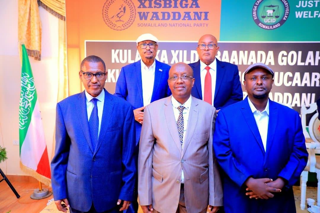 Gudoomiyaha iyo labada ku-xigeen ee golaha wakiilada Somaliland oo la shaaciyey