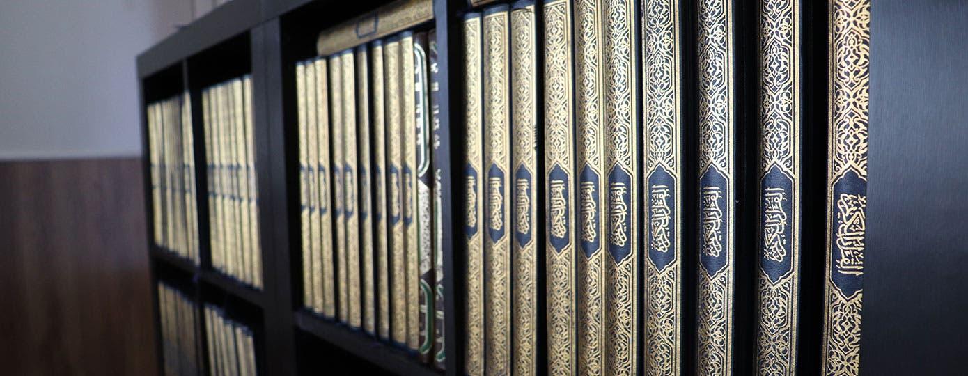 Xaalad cusub oo kusoo korortay khilaafka masjidka Soomaalida ee Amsterdam