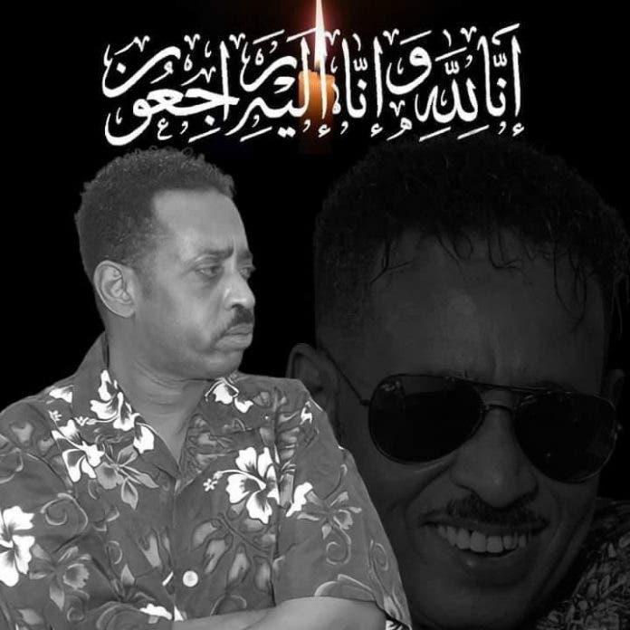 Farmaajo iyo Rooble oo war kasoo saaray geerida Cabdi Muriidi Dheere (AJAKIS)